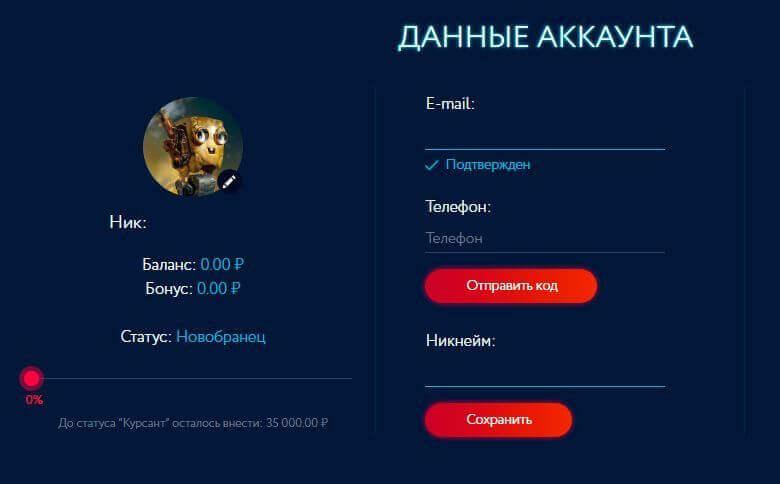 Онлайн казино МистерБит верификация аккаунта