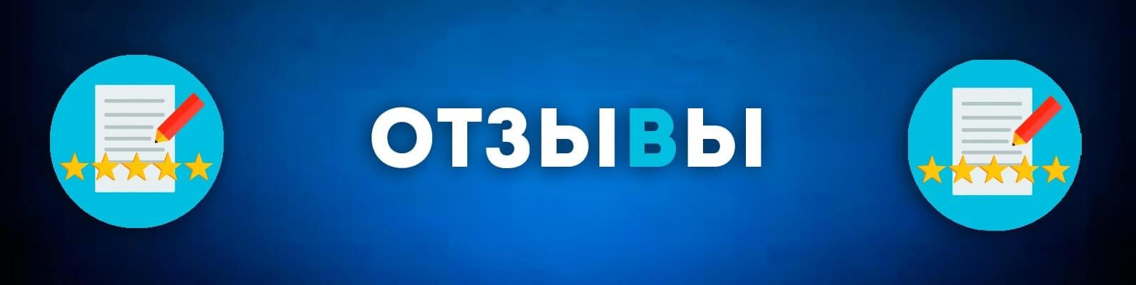 Отзывы об онлайн казино MrBit