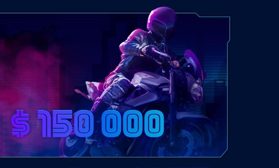 «Стрим апокалипсис» - создай команду и раздели €150,000!